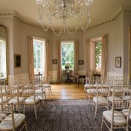 benessamy_weddings_and_events_english_manor_house_wedding_planner_1410.jpg