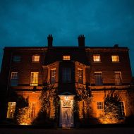 benessamy_weddings_and_events_english_manor_house_wedding_planner_1508.jpg